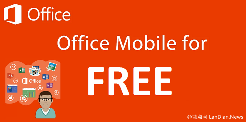 Office Mobile for Android版更新 改善分享体验并增强协作能力