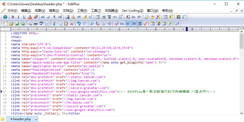 代码编辑器EditPlus v4.1汉化版下载 可替代记事本的编辑器
