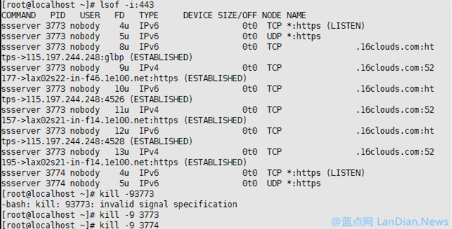 Linux使用Lsof命令解决端口占用问题的方法