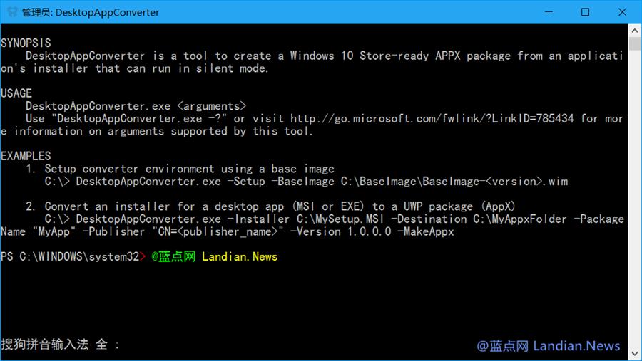微软发布桌面应用转换器正式版 现已上架Windows Store