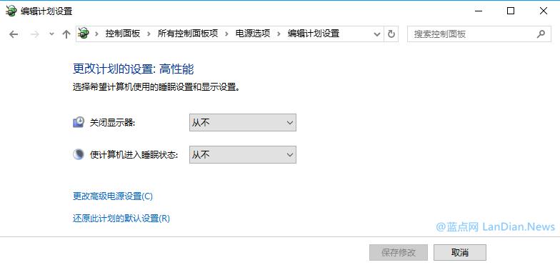 Windows 10锁屏界面无法成功登录的临时解决办法