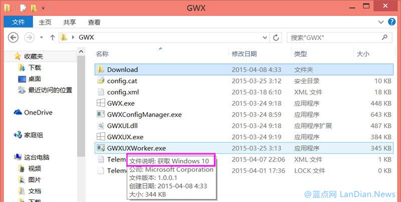 微软发布KB3184143补丁彻底移除GWX升级程序 附独立更新包下载