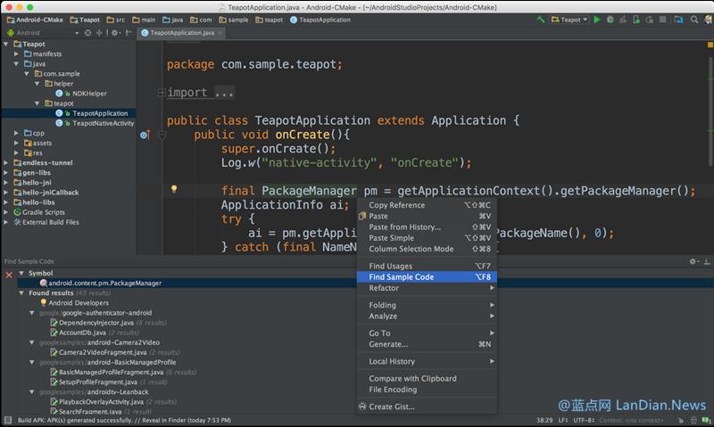 [下载]Android Studio v2.2版发布 已启用全新的编辑器布局