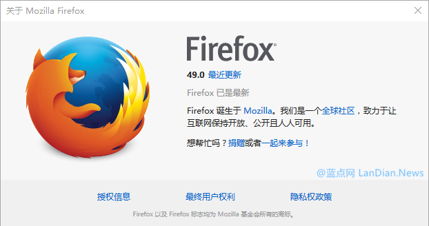 Mozilla Firefox v49版发布:修复Bug并移除了Firefox Hello功能