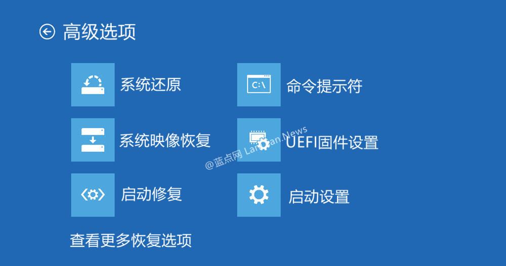 Windows 10 技巧:通过高级启动便捷进入BIOS设置界面