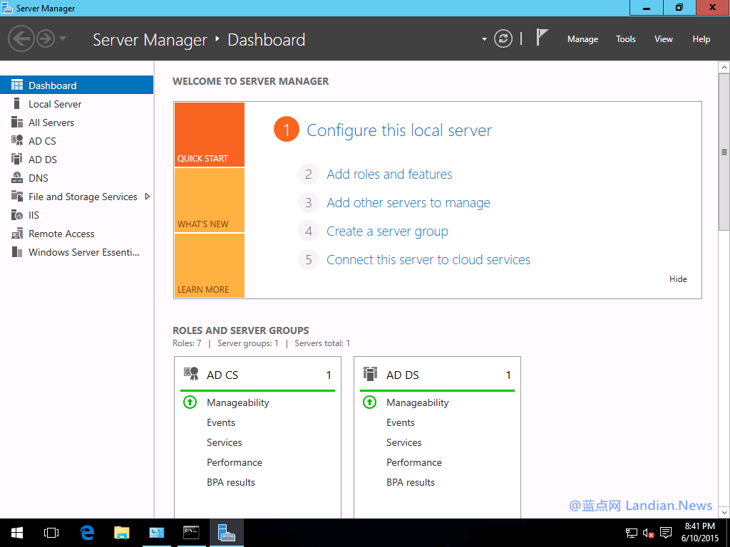 微软正式发布服务器操作系统系统Windows Server 2016