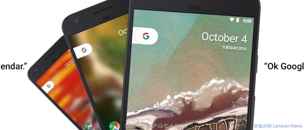 YouTube:Google 2016年新品发布会视频直播入口