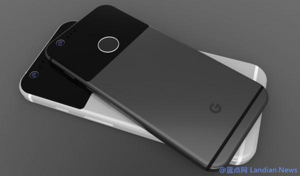 Nexus系列的替代者:Google Pixel/Pixel XL规格参数曝光