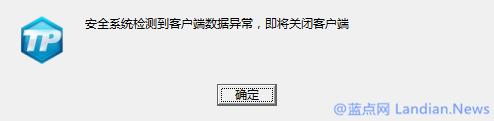 部分腾讯游戏与Windows 10 Preview版兼容性测试