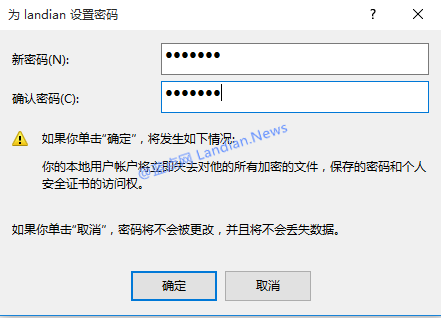Windows 10 技巧:直接为本地账户进行重置密码的方法