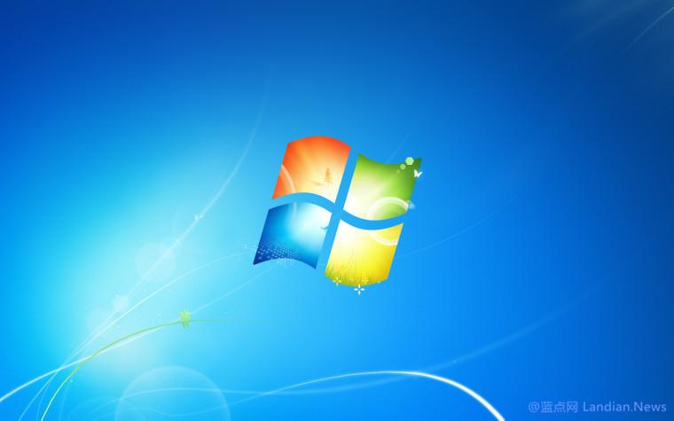 Windows 7和8.1中的文件名漏洞可引发系统直接崩溃