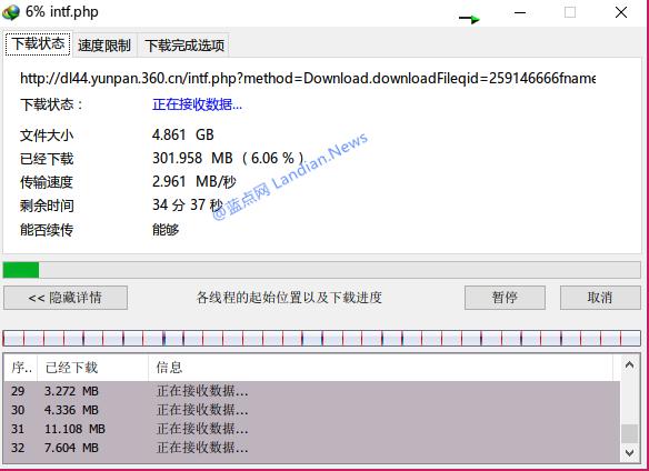 利用IDM多线程下载功能加速360云盘文件下载速度