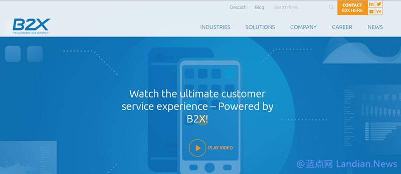 微软不再为Lumia设备提供支持,后续服务由第三方公司提供