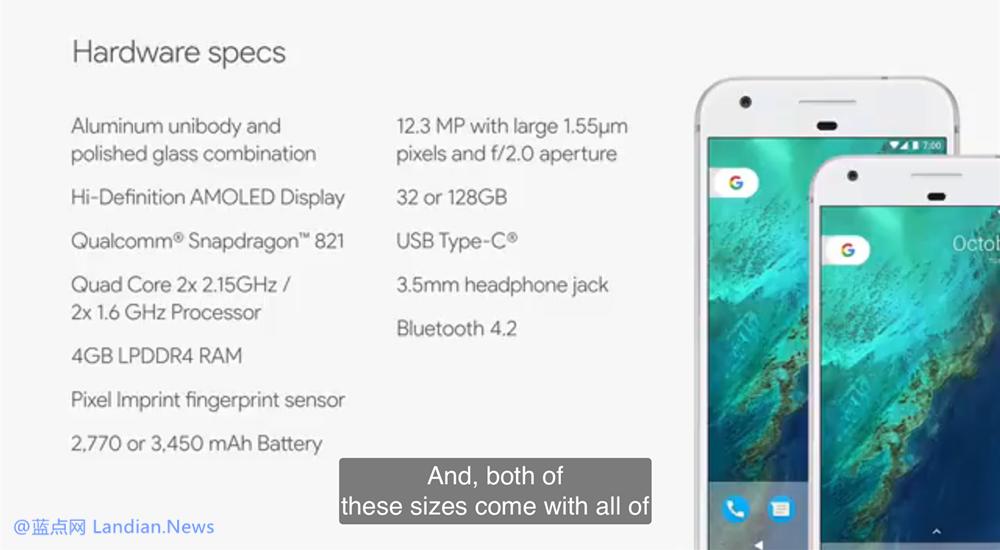 Google正式发布Nexus继任者Pixel和Pixel XL智能手机