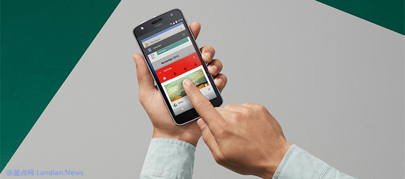 摩托罗拉公布可升级Android 7.0的设备清单