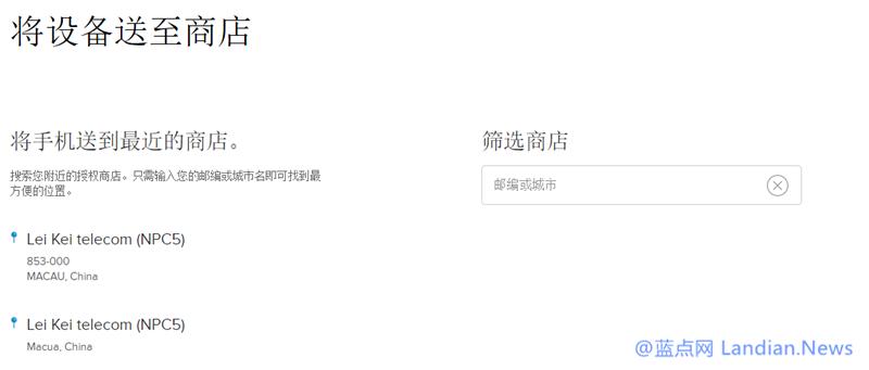 国内Lumia用户也悲剧了:售后服务由B2X接管且无维修点