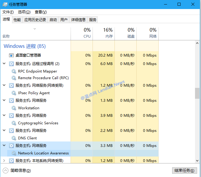 Windows 10 Preview Build 14942版发布 增加了不少新功能