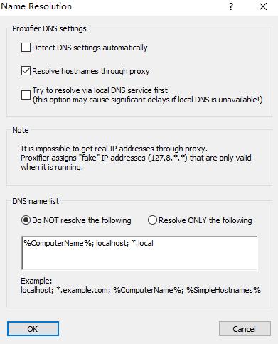 利用Proxifier为本地程序启用Socks或HTTP代理