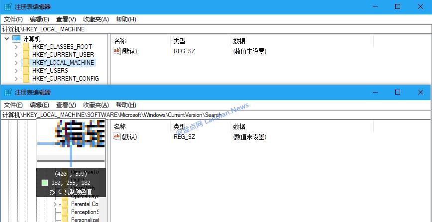 Windows 10 Preview注册表增加了地址栏 复制粘贴更方便