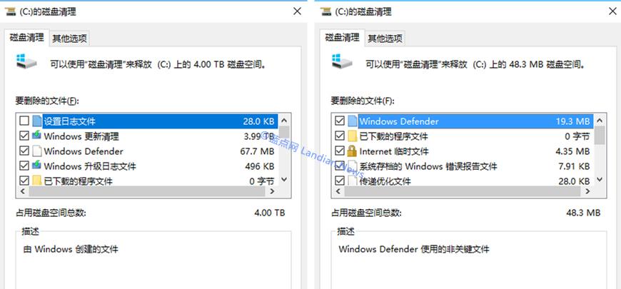 微软开了个小玩笑:Windows 10的补丁竟然高达3.99TB!