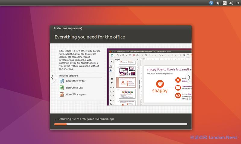 [下载] Ubuntu 16.10正式版发布 基于Linux Kernel 4.8内核