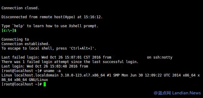 CentOS团队发布内核更新程序修复Dirty COW漏洞