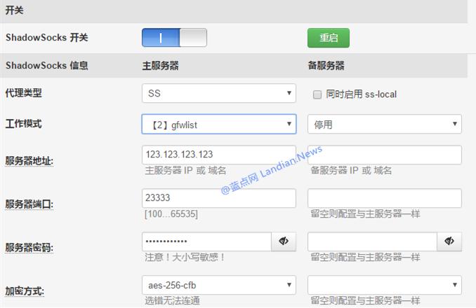 Padavan华硕固件的常用功能设置方法图解