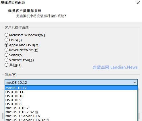 [下载] Unlocker v2.0.8 for VMware:虚拟机安装苹果系统