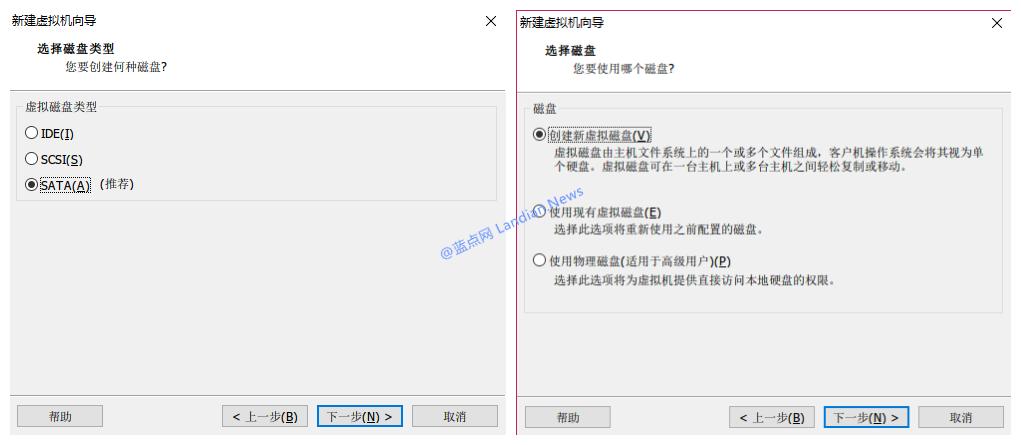 [图解] VMware安装MacOS虚拟机的简单步骤