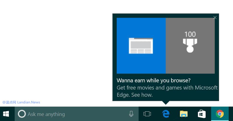 微软开始在任务栏弹窗提示使用Microsoft Edge浏览器