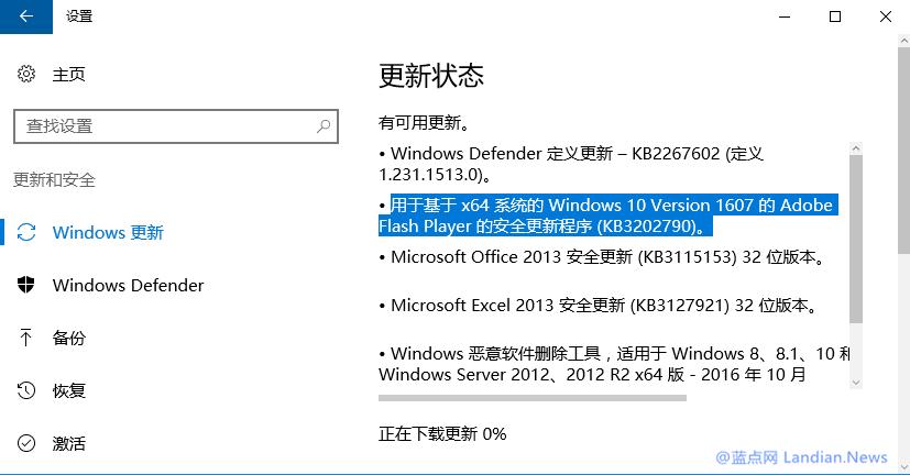 [下载] Windows 10 各版本11月份累积更新补丁独立安装包