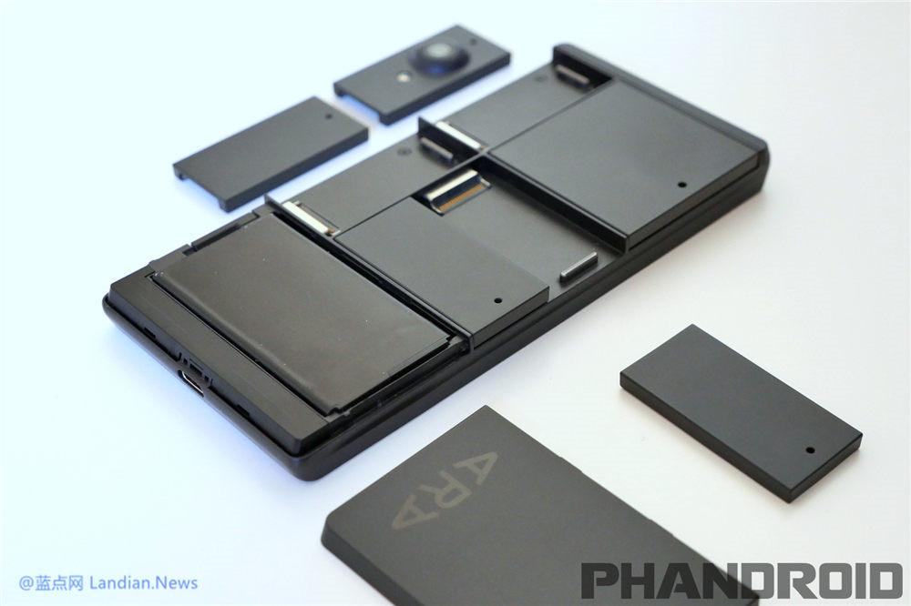[画廊] 模块化手机项目 Project Ara 原型机赏析