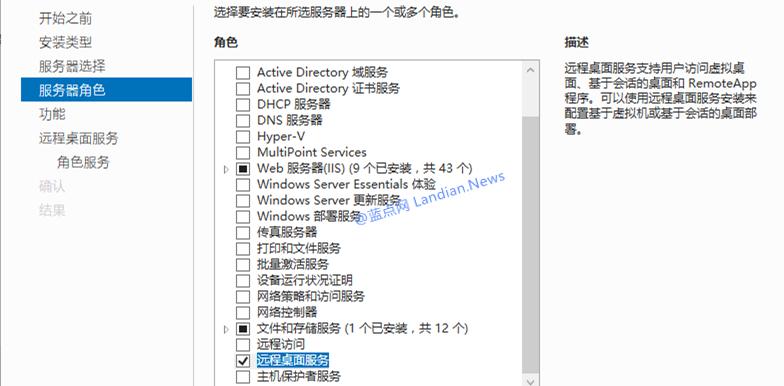 如何在Windows Server 2016中启用Adobe Flash Player