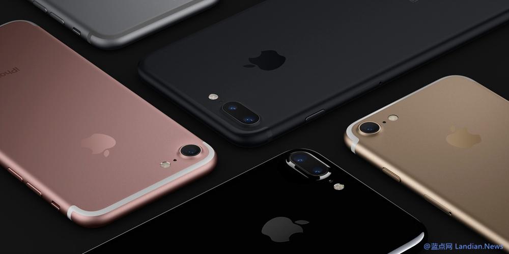 苹果重新推送iOS 10.1.1版更新 已更新的用户无法OTA升级
