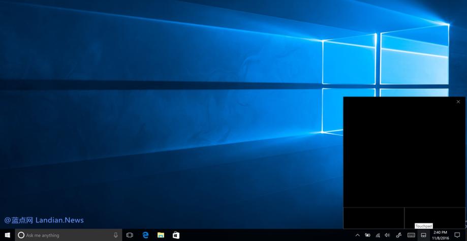 微软将在三月停止对Windows 10 RTM企业版提供支持