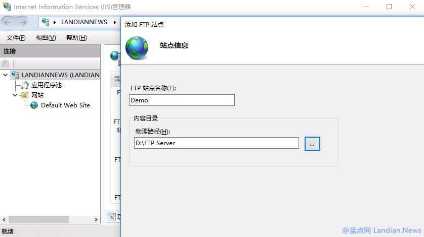 如何在Windows 10系统上搭建FTP服务器