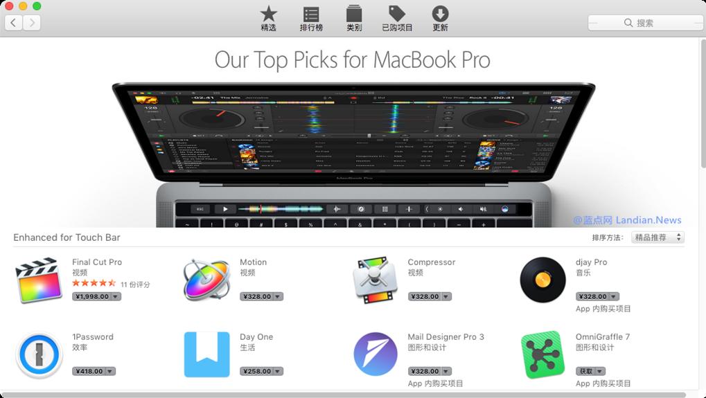Mac App Store上线Touch Bar应用程序专题