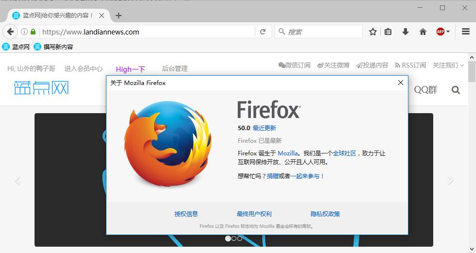 [下载] Windows/Linux/Mac:Mozilla Firefox v50.0版发布