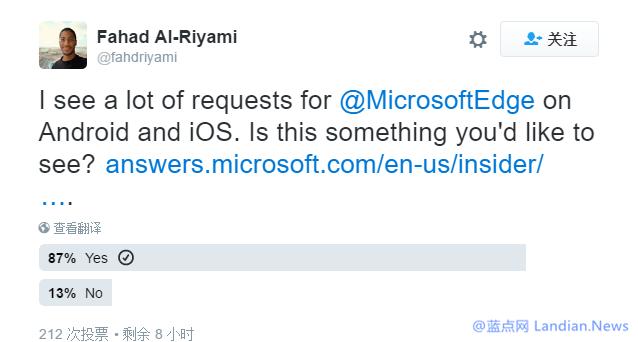 微软可能会考虑开发Android/iOS版的Microsoft Edge浏览器