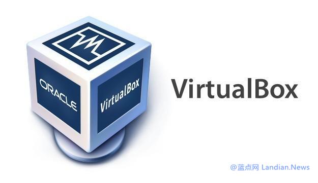 跨平台开源虚拟化软件VirtualBox v5.1.10版发布