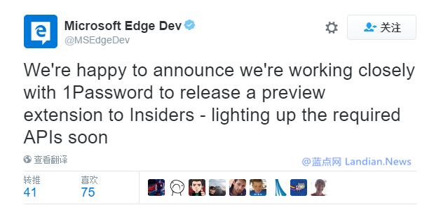 微软确认1Password扩展即将抵达Microsoft Edge
