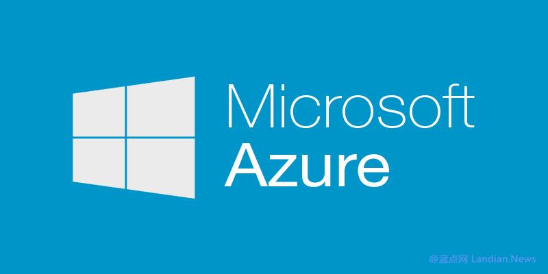微软Azure的CDN服务新增Token身份认证功能