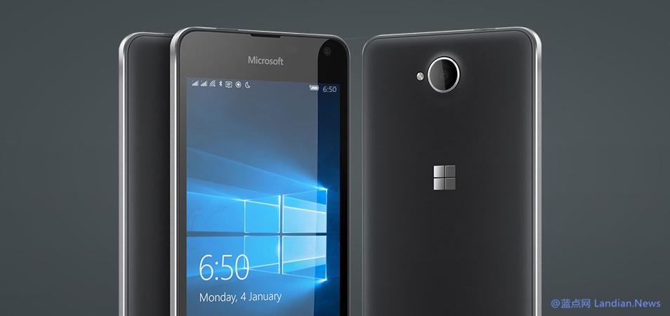 微软的黑五促销:Lumia 650降价50%至99美元