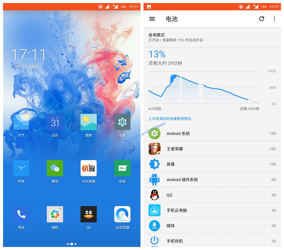 [预览]OnePlus 3上线Android 7.0 Nougat测试版本
