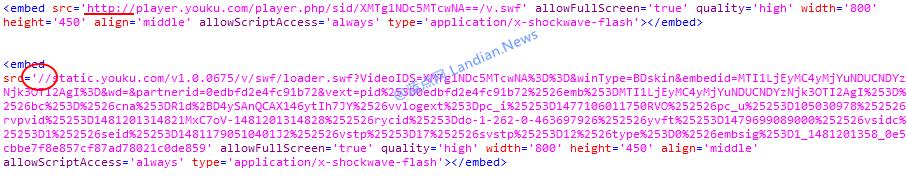 [解决方案] 全站HTTPS化后如何插入国内的视频网站内容
