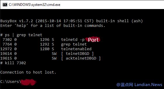 网件发布部分型号路由的测试版固件修复任意执行漏洞