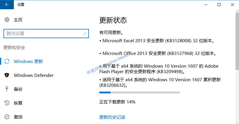 微软向Windows 10三大版本发布本年度的最后一次累积更新