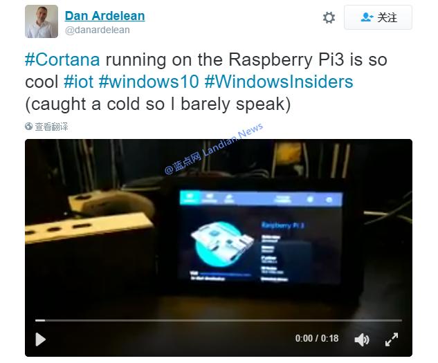 Windows 10 IoT最新测试版本现已集成Cortana
