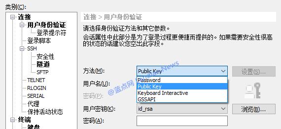 Linux操作系统设置SSH及SFTP通过密钥登录