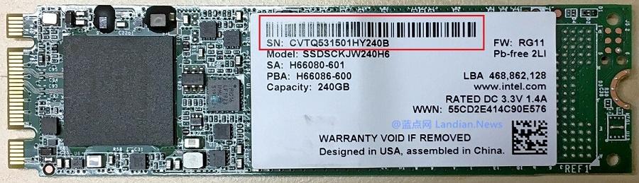 英特尔悄然修改SSD保修条款 海外购买的无法在国内保修